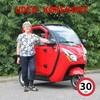 Bach Delux 26 el kabine scooter