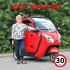 Bach Delux 26 - A85 El Kabine scooter