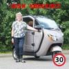 Bach Delux 26 - S100 El kabine scooter